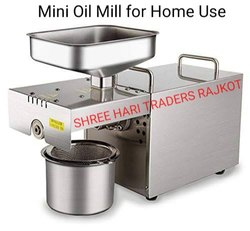 Mini Oil Mill For Home Use