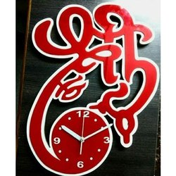 Red Analog Decorative Acrylic Wall Clock, For Home