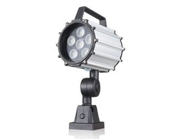 LED Arm Machine Lamp (short)
