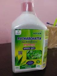 Sovam Patharchatta Juice
