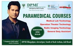 DMRT Course Bhagalpur