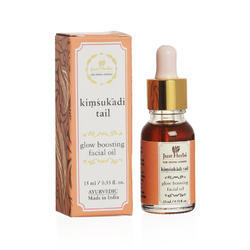 Glow Boosting Facial Oil Drops