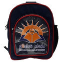 Fakhri Bag School Name Printed Backpack Bag
