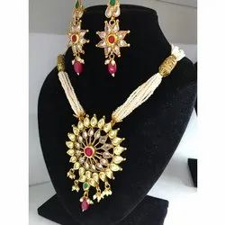 Brass(base) Traditional Artificial Necklace Set, Box, Occasion: Wedding