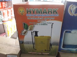 Double Pump Agriculture Sprayer, For Spraying, Capacity: 16 liters