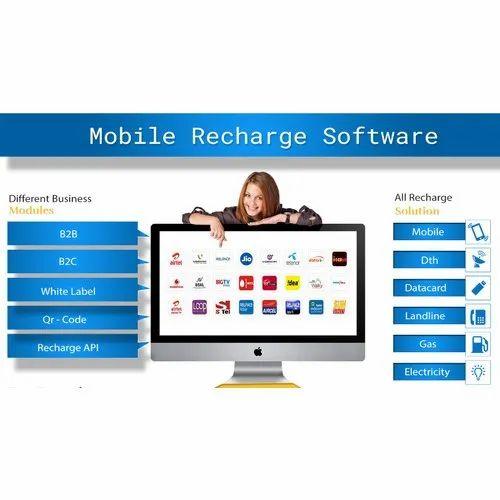 B2b Multi Recharge Software