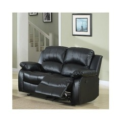 Bab Leather Lounge Black Leather Recliner Sofa