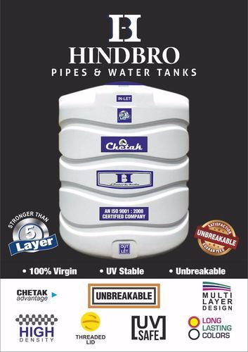 23467c142df4 Domestic Water Tank - Hindbro Premium Gold Manufacturer from New Delhi
