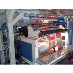 Paper cup Extrusion Coating lamination plant