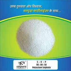 00 00 50 Potassium Sulfate Fertilizer