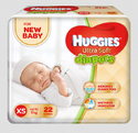 Huggies Ultra Soft Diapers For New Baby