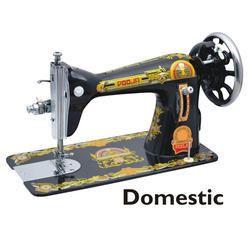Pooja Domestic Sewing Machine