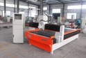 CNC Wood Router & Wood Carving Machine