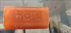 Non Edible oil Nawab Soap Bar, For Laundry