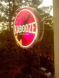 Lollypop Signage