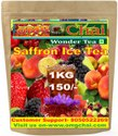 Omg Chai 12 Months Saffron Ice Tea, Packaging Type: Bag, Packaging Size: 25 Kg