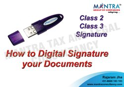 Digital Signature Certification DSC