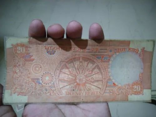 Bikash - Retailer of 20 Rupees Old India Note & Old Indian 2