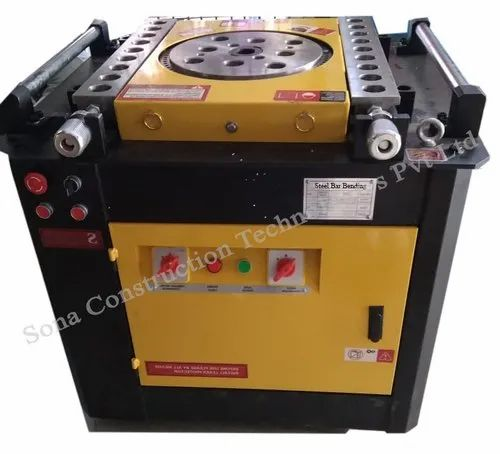 Steel Bar Bending Machine - Bar Bender Manufacturer from Mumbai