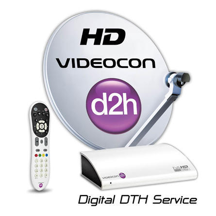 videocon d2h intern 170 videocon reviews a free inside look at company reviews and salaries posted anonymously by employees.