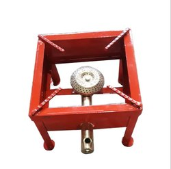 Single Gas Burner With Frame