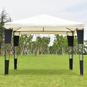 Rattan Wicker Gazebo