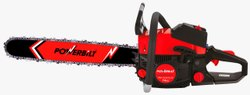 Powerbilt Gasoline Chainsaw 74cc