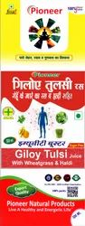 Giloy Tulsi Wheat Grass Haldi Juice 500 ml
