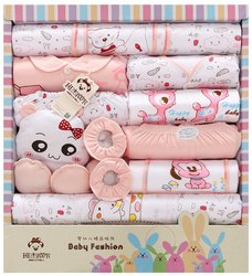 Gift Set - Infant Wears (Set of 7 pcs)