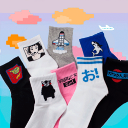 High Quality Cotton School Socks