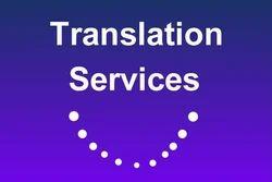 Portuguese Translator In Bangalore