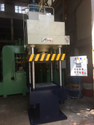 Pillar Type Hydraulic Press (313 Ton)