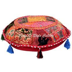 Indian Floor Seat Cushion Cover