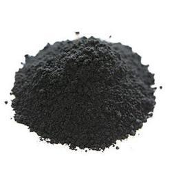 Crystals Platinum 1% on Charcoal, Grade Standard: Technical Grade, for Laboratory