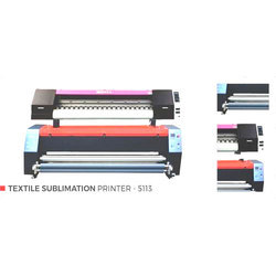 Digital Textile Printing Machine, डिजिटल