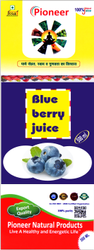 natural Blue Berry Juice 500 ml, Bottle With Box