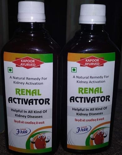 activator ji