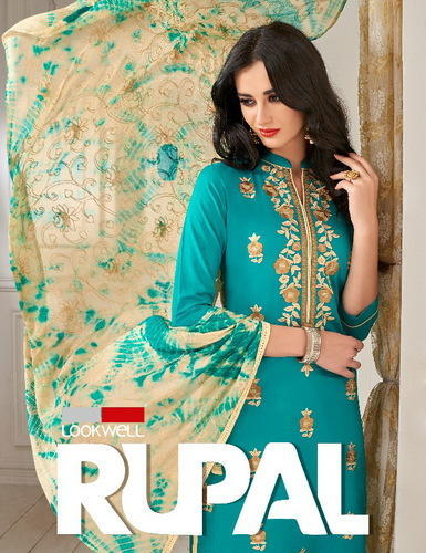 61a735abcd Casual Lookwell Rupal Cotton Salwar Unstitched Suit, Rs 695 /piece ...