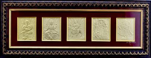 1c50a0ddde8 Gold Plated God Wall Decor Frame - Shree Kreations
