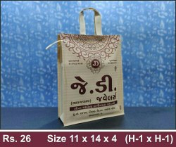 Rajdeep Non Woven Jewellery Bag for Shopping