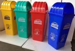 Aristo Square Dome Garbage Waste Dustbin 100 Ltr