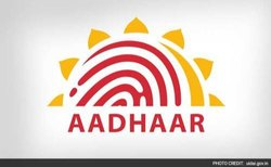 Aadhaar Card Printing Software
