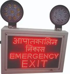 Industrial Emergency Light IEL 18LE2 ANEE