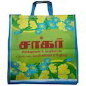 Shopping Bags Promotional Non Woven Bag