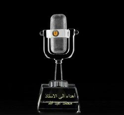Microphone Crystal Miniatures