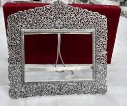 Antique Rectangular silver photo frame