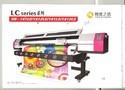 Digital Flex Printing Machine - Galaxy Eco Solvent LC 1612 5 Ft Single Head