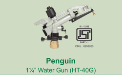 Raingun HT-40G