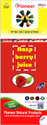 RASP Berry juice 500 ml