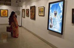 Current Exhibition Service